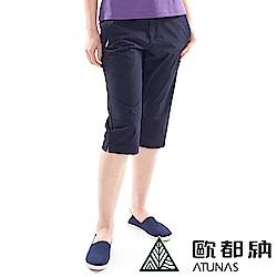 【ATUNAS 歐都納】女款防曬透氣吸濕排汗休閒彈性七分褲A-PA1811W黑