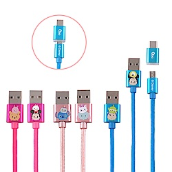 Disney迪士尼Tsum Tsum Micro USB+Type-C傳輸線