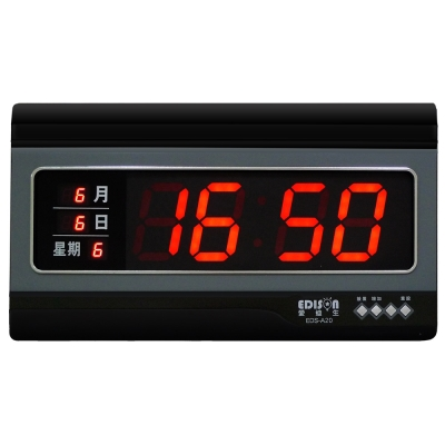 EDISON愛迪生LED數位萬年曆電子鐘 EDS-A20