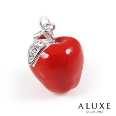 Charming系列 925純銀法瑯珠飾-吊飾 大蘋果 Apple