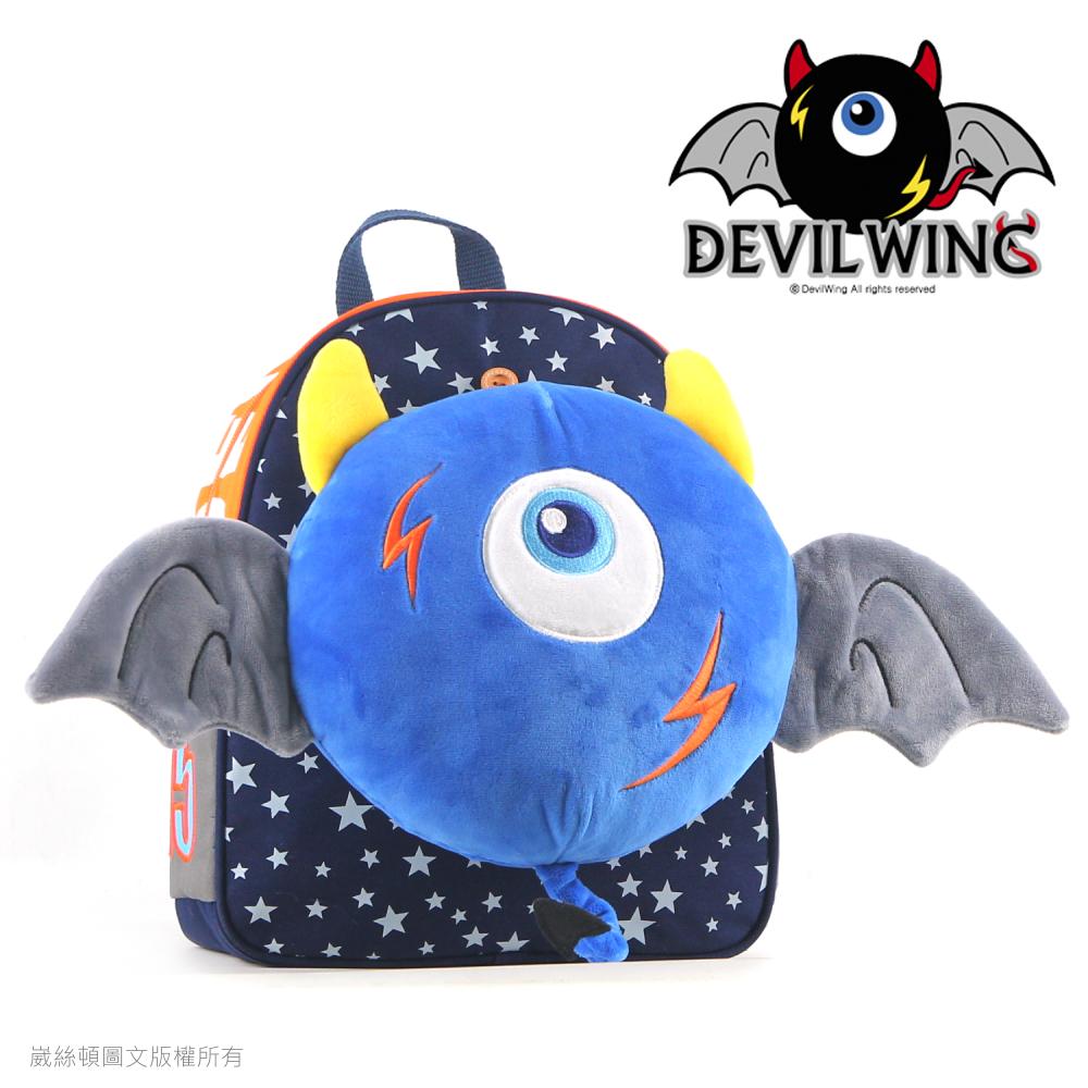 Devil Wing 小惡魔玩具防走失背包(書包)-藍
