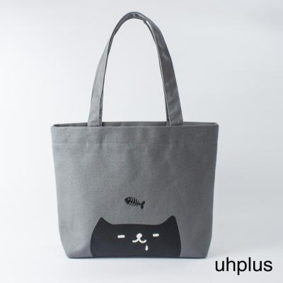 uhplus 輕托特-喵日常 貪吃鬼(灰)
