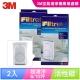3M 淨呼吸空氣清淨機超濾淨型 6及10坪專用濾網(2入組) 驚喜價 product thumbnail 2