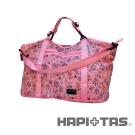 HAPI+TAS 森林折疊媽媽包-粉紅
