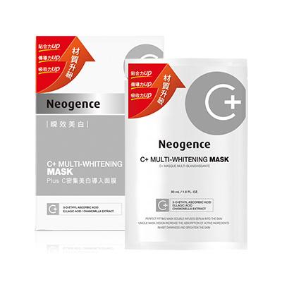 Neogence霓淨思 Plus C密集美白導入面膜6片/盒