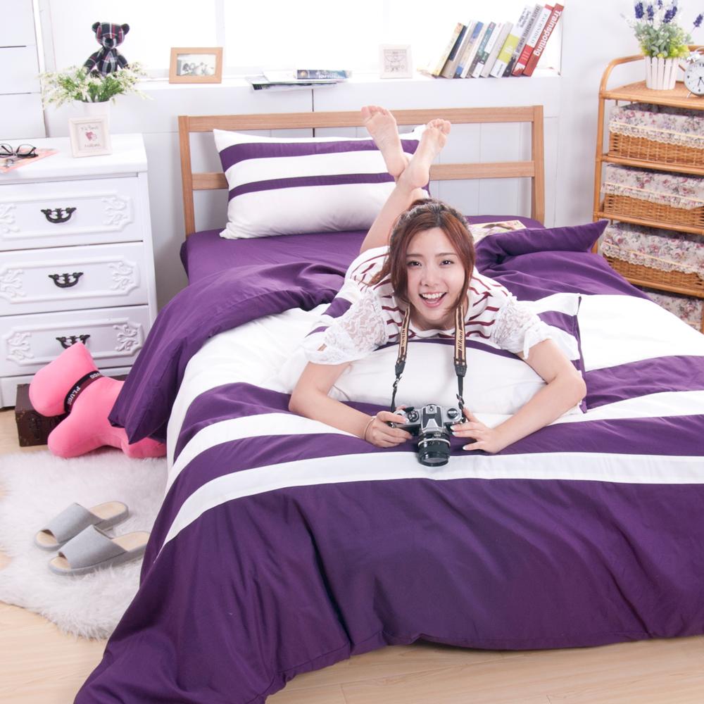 日本濱川佐櫻-精彩.紫 單人三件式彩拼設計被套床包組