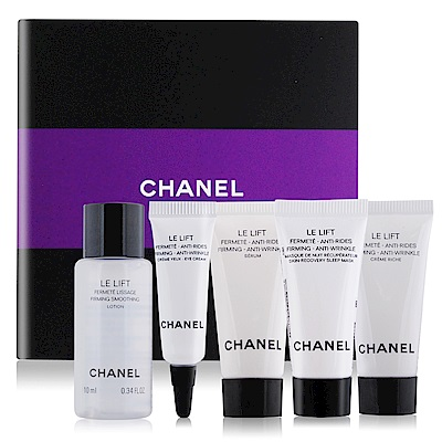 CHANEL 香奈兒 彈力緊緻五件組禮盒(紫)
