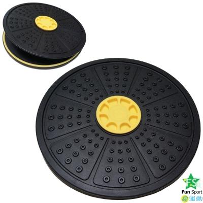 《Fun Sport》立捷樂360度可調平衡板(台製)(健身/平衡/復健/感覺統合訓練)
