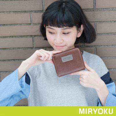 MIRYOKU-復古皮革系列-復古零錢袋拉鍊短夾