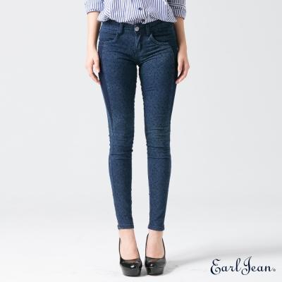 Earl Jean 壓花拼接緊身窄管褲-深藍-女