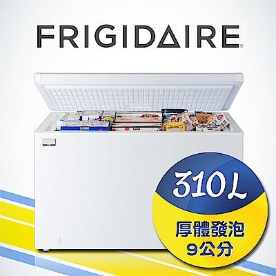 美國Frigidaire富及第 310L冷凍櫃 冷藏冷凍 FRT-3101HZR 福利品