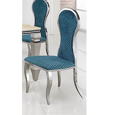 H&D 不銹鋼布面造型椅 (寬50X深55X高107cm)