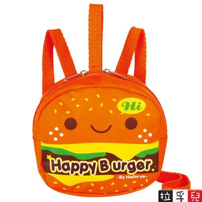 【拉孚兒 Naforye】幼兒防走失安全背包-漢堡