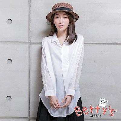betty's貝蒂思 氣質格網翻領襯衫(白色)