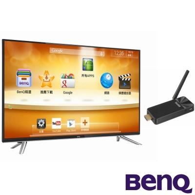 BenQ-43吋-低藍光液晶顯示器-視訊盒-43I