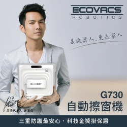 Ecovacs 智慧擦窗機器人