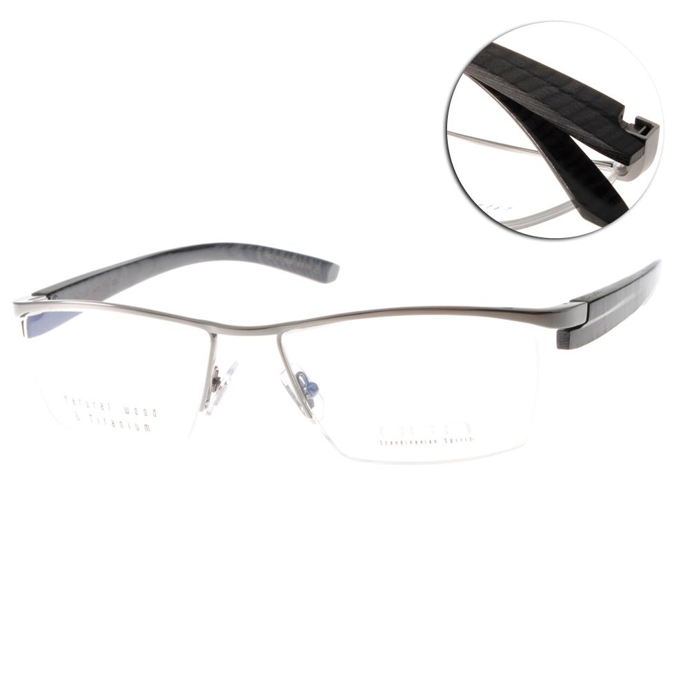 OGA眼鏡 頂級木框/銀#OGA7297O GG020