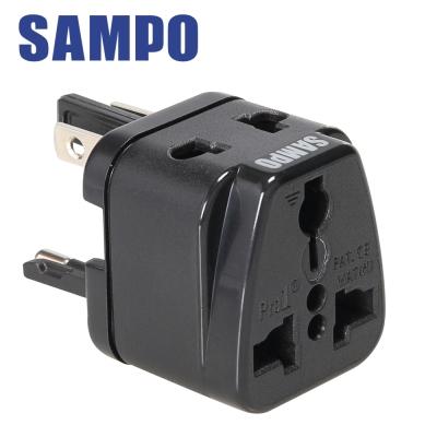 SAMPO聲寶《全球通用型》旅行萬用轉接頭