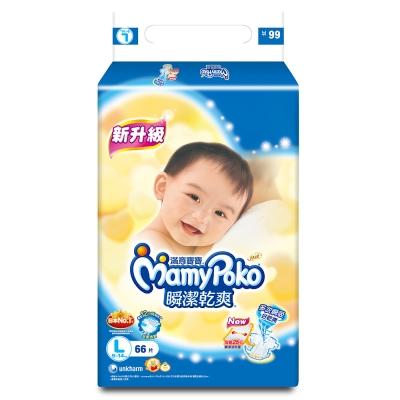 滿意寶寶 瞬潔乾爽 紙尿褲 (L)(66片/包)