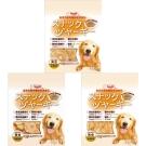 【Seeds聖萊西】雞肉系列零食200g