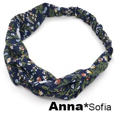 AnnaSofia 兔遊夢境花園交叉結 雪紡彈性寬髮帶(深藍底系)