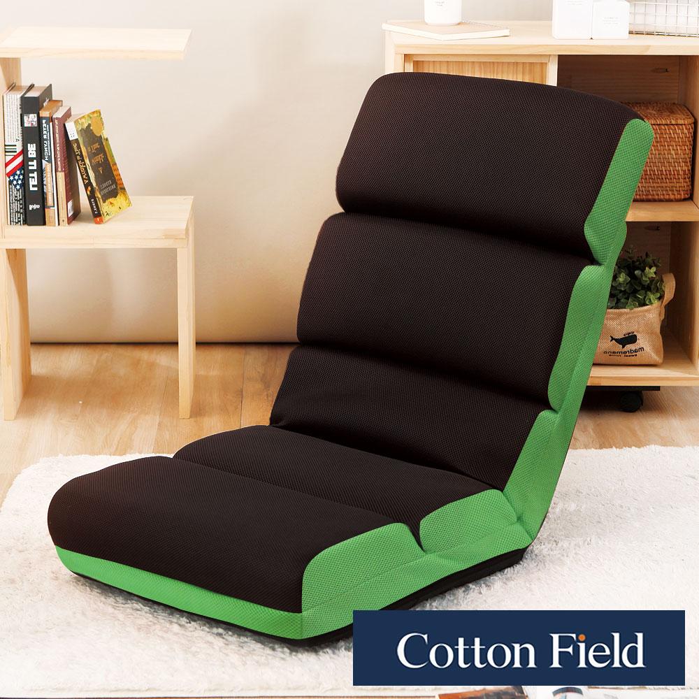 棉花田 漢斯 頸腰雙調節12段折疊和室椅-綠色
