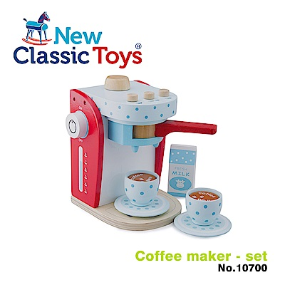 荷蘭New Classic Toys 木製家家酒咖啡機 - 10700