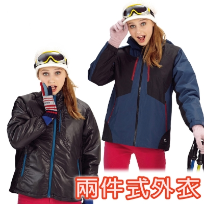 【LEIDOOE】 機能性保暖連帽休閒外套 / 普魯士藍51019