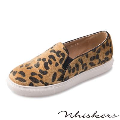 Whiskers韓系潮流 個性馬毛豹紋厚底懶人鞋*駝色