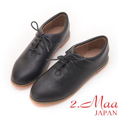 2.Maa-素面簡約造型衣領綁帶包鞋 - 黑