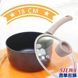 西華SILWA 黑曜鑽不沾單柄湯鍋 18cm(8H)