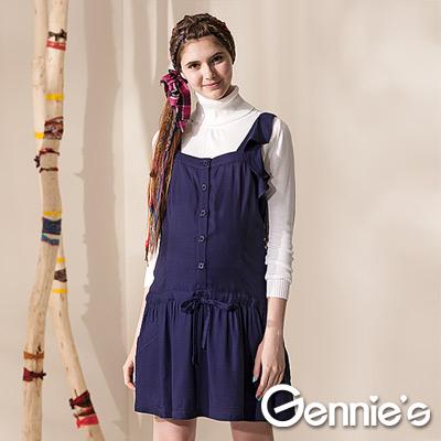 【Gennie's奇妮】前領可開扣氣質孕婦背心洋裝-紫(G2416)