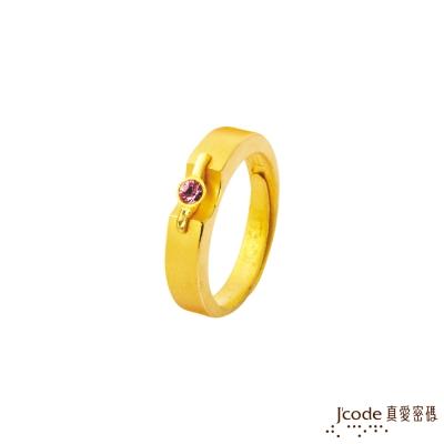 J'code真愛密碼 愛圍繞黃金/水晶女戒指
