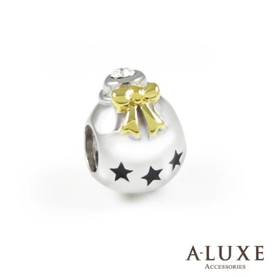 Charming系列 925純銀珠飾-幸運福袋 Lucky bag