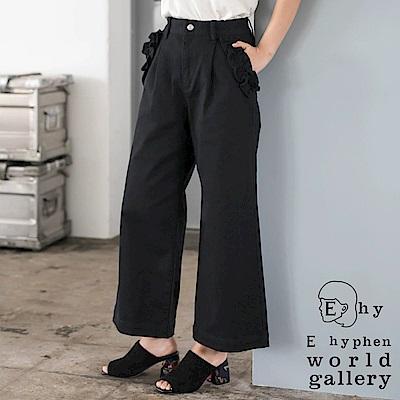 E hyphen 荷葉邊口袋裝飾棉質寬褲