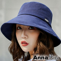 AnnaSofia 簡約素面小橢飾 棉麻遮陽防曬寬簷漁夫帽(藏藍系)