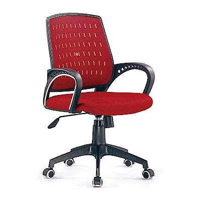 GD綠設家 美利亞網布低背辦公椅(二色可選)-59x52x90.5cm免組