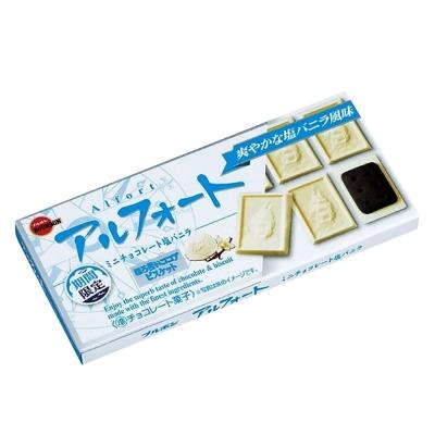 Bourbon北日本 帆船香草鹽迷你巧克力餅乾(55g)