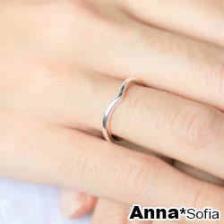 【3件5折】AnnaSofia 簡約微V曲線 925純銀開口戒指