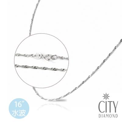City Diamond引雅 16吋義大利14K金水波鍊-白