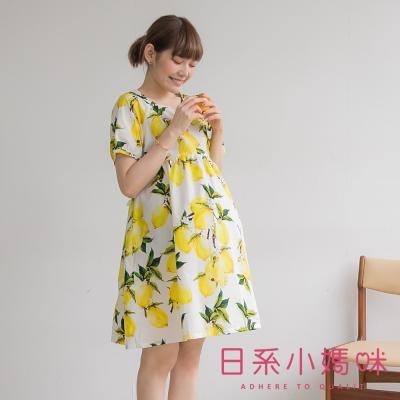 日系小媽咪孕婦裝-哺乳衣~滿版檸檬印圖洋裝