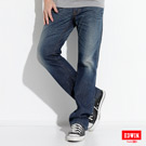 【EDWIN】503 EDGE伸縮直筒牛仔褲-男款(中古藍)