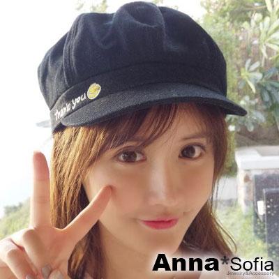 AnnaSofia-Thank-you黃色小精靈