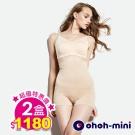 【ohoh-mini 孕婦裝】產後四角曲線回復褲(2件1180元)