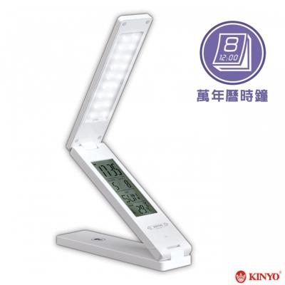 KINYO萬年曆折疊觸控式USB充電18LED檯燈(PLED-861)