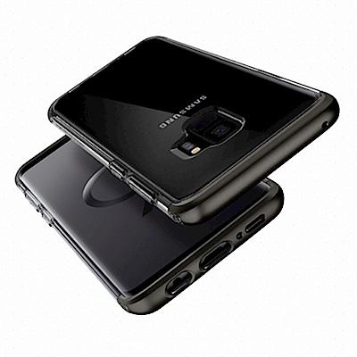 Spigen Galaxy S9 Neo Hybrid NC 複合式邊框透明保護殼