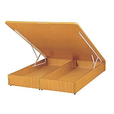 H&D 赤陽雙人壓氣式床底 (寬157.5X深193.5X高28.2cm)