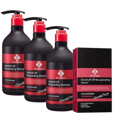 台塑生醫-控油抗屑洗髮精-580g-3入-控油抗屑