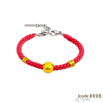 J'code真愛密碼 圓滿招貴人-豬 黃金編織手鍊