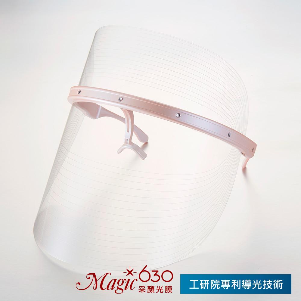 Magic630 采顏光膜 亮采復刻版 贈日本原裝 Aloe蘆薈精華露1條